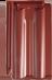 Granat 11V